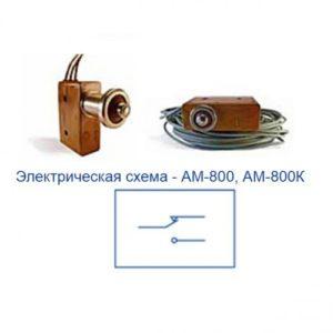 АМ800К
